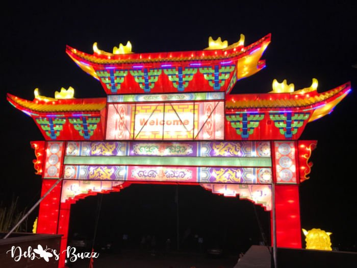 Asian-Lantern-Festival-Pittsburgh-Zoo-welcome-gate