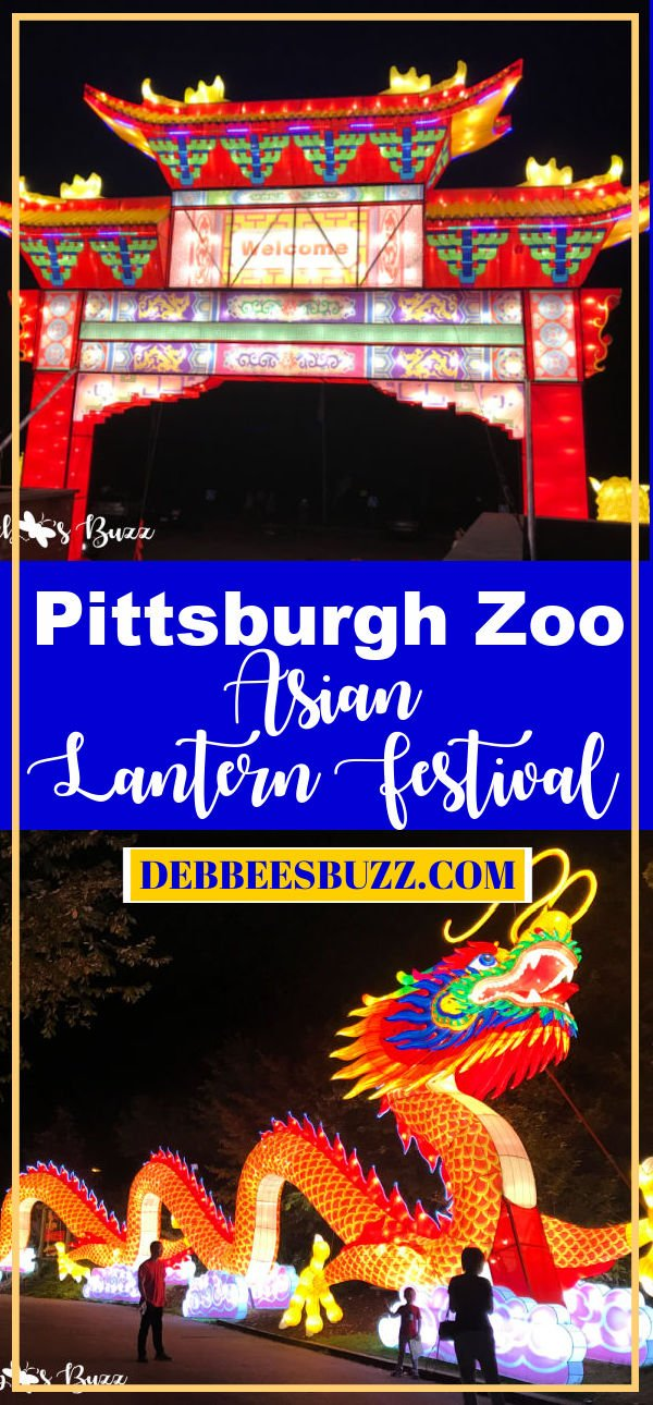Asian-Lantern-Festival-Pittsburgh-Zoo-part-I